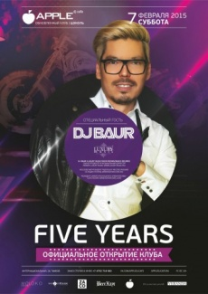 FIVE YEARS / Apple dj cafe