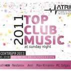«Top Club Music»