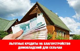 ренессанс кредит банк тюмень официальный