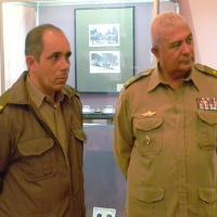 Вооружённых сил республики куба