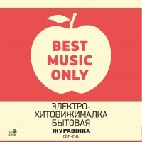 �Best Music Only�