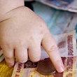 минимум алиментов на ребенка в москве часто пытался