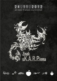 znak sK.A.R.P.iona