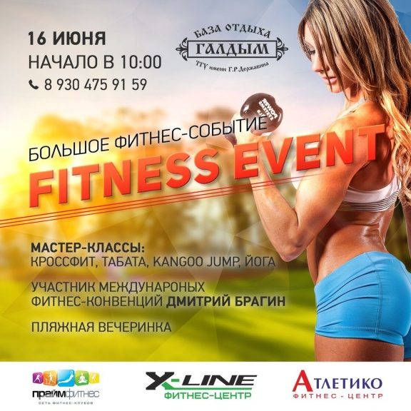 Fitness event