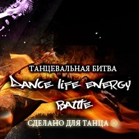 Dance Life Energy IV