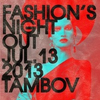 Fashion's Night Out / Apple
