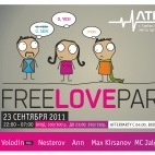 «Free Love party»