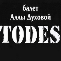 Todes