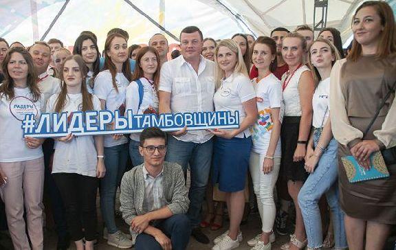 """Александр Никитин поприветствовал """"Лидеров Тамбовщины"""" второго сезона"""