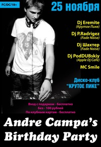 Andre Campa's Birthday Party