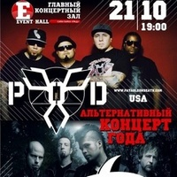 P.O.D & DROWNING POOL
