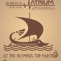"""At The Olympus Top Party"""