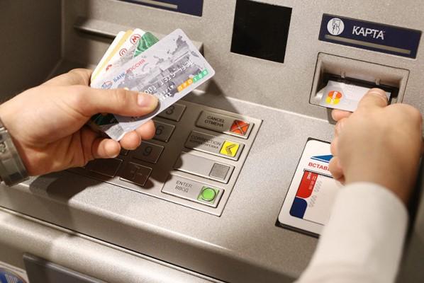 состоянии Кредитные карты для заемщиков с большой кредитной нагрузкой красота очевидное