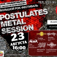 POSTULATES METAL SESSION