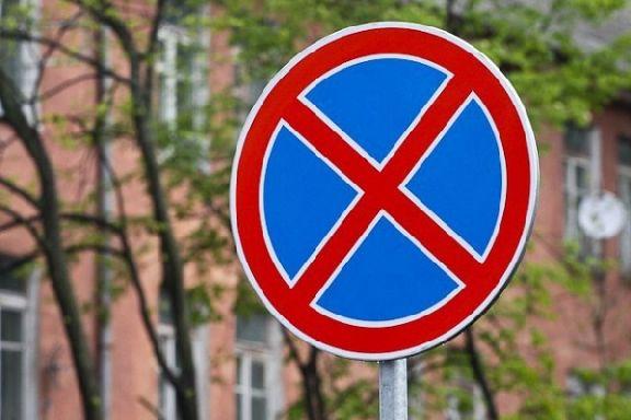 В сентябре запретят остановку на нескольких улицах в центре Тамбова