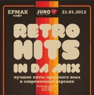 Retro hits in da mix