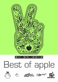Best of Apple
