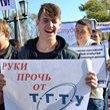 Студенты ТГТУ встретились в Москве с министром образования