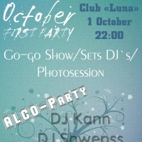 October First Party