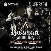 BARMAN WORLD DAY
