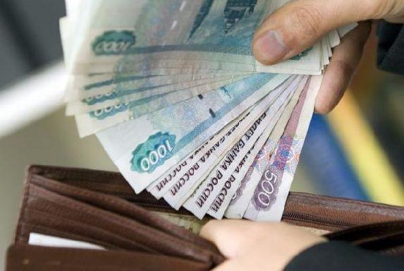 деньги до зарплаты пенза телефон