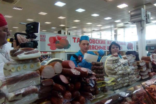 "Ведущий программы ""Магаззино"" Александр Молочко получил сотрясение мозга на съемках в Тамбове"
