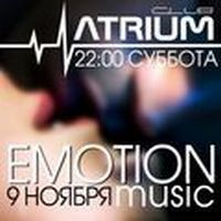 Emotion music