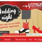 «WEDDING NIGHT»