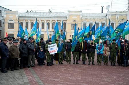 В Тамбове почтили память погибших десантников 6-й роты: 1 из 84 погибших - тамбовчанин