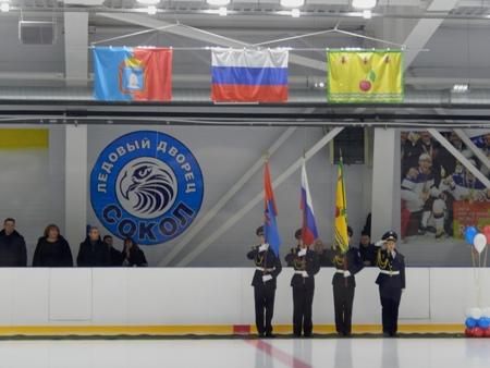 В городе Уварово открыли крытый каток с искусственным льдом